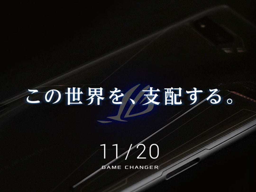 ASUS Game SmartPhone Teaser Site