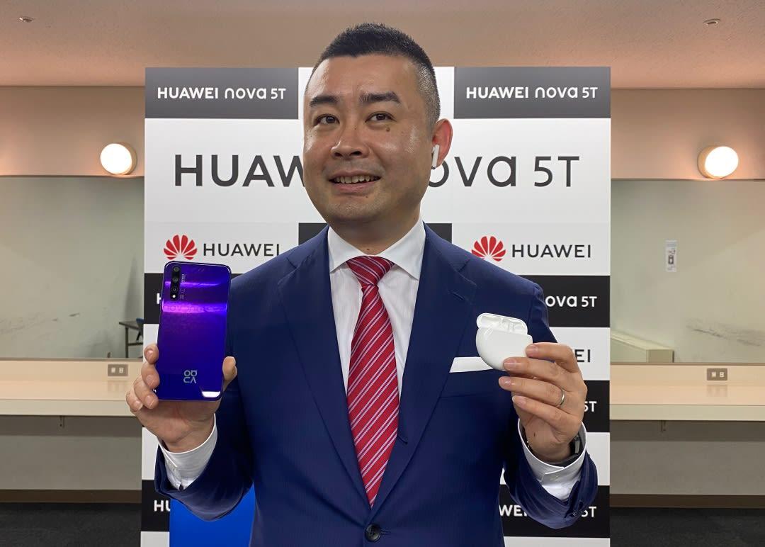 HUAWEI 2019 Win Interview Goha