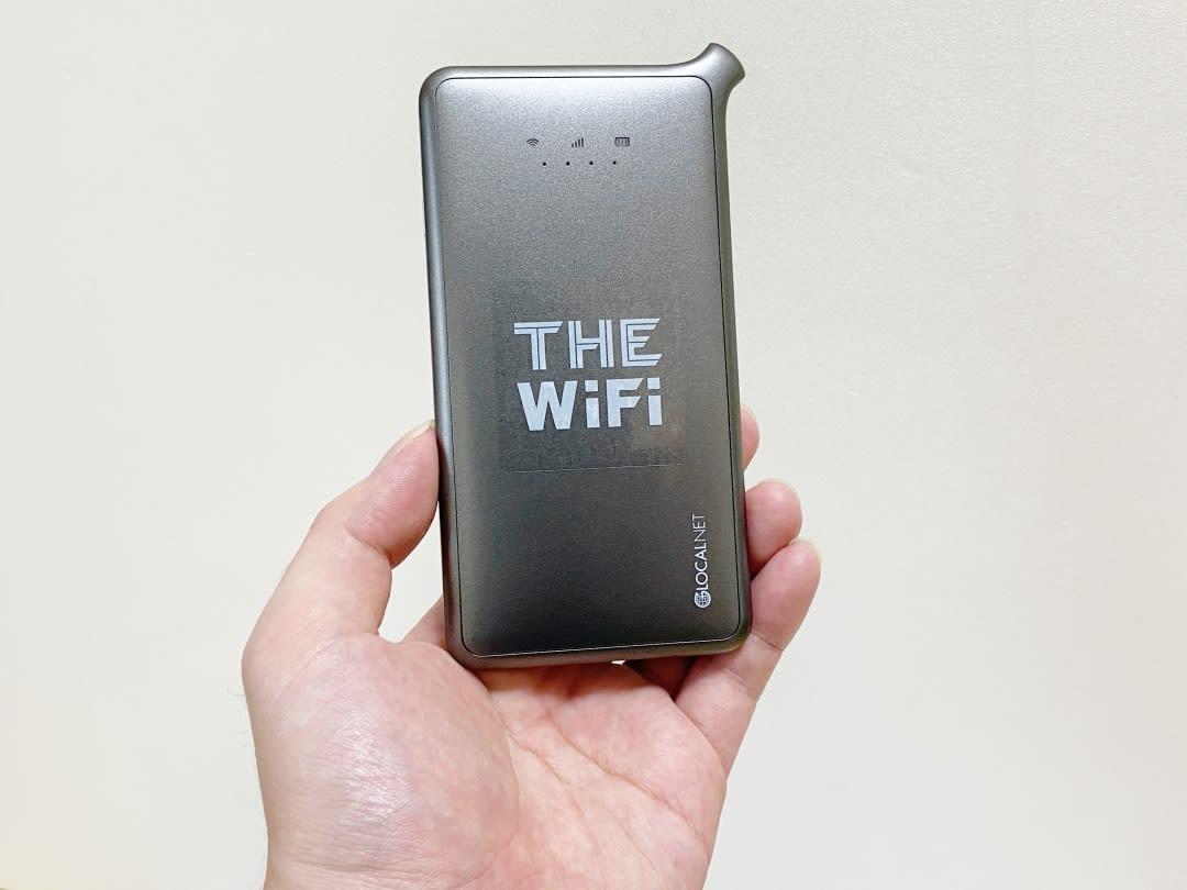 smamoba-wifi