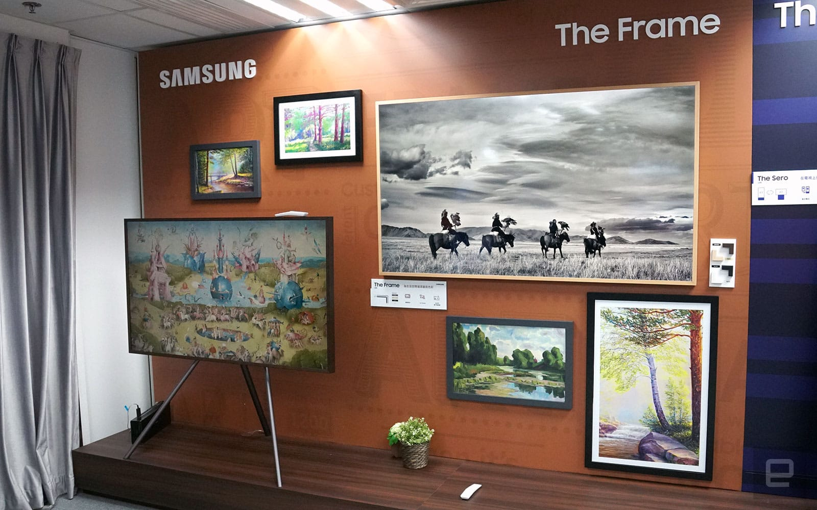 Samsung 2020 QLED TV