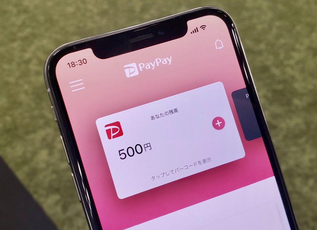 PayPay UNIQLO