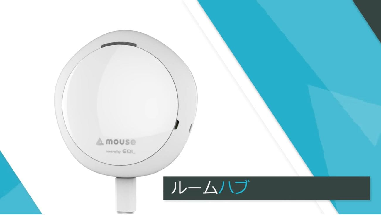 mouse smart home
