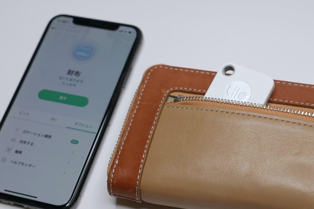お財布のポケットにいれてみました