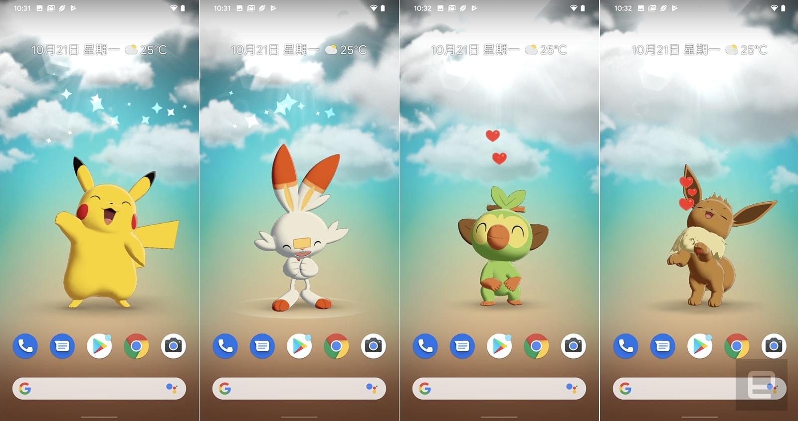 Pixel 4 Pokemon wallpaper