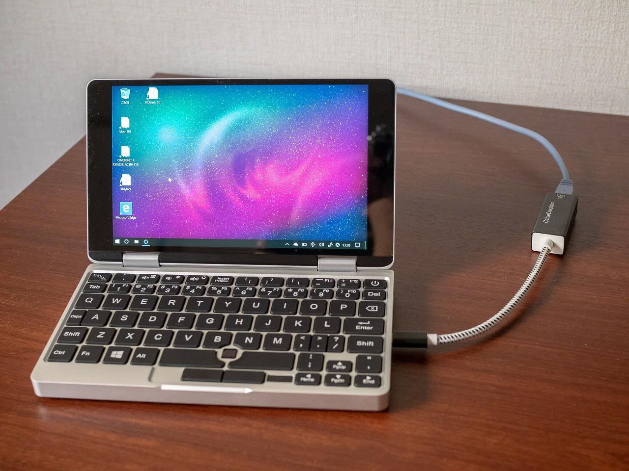 One-netbook OneMix 2S