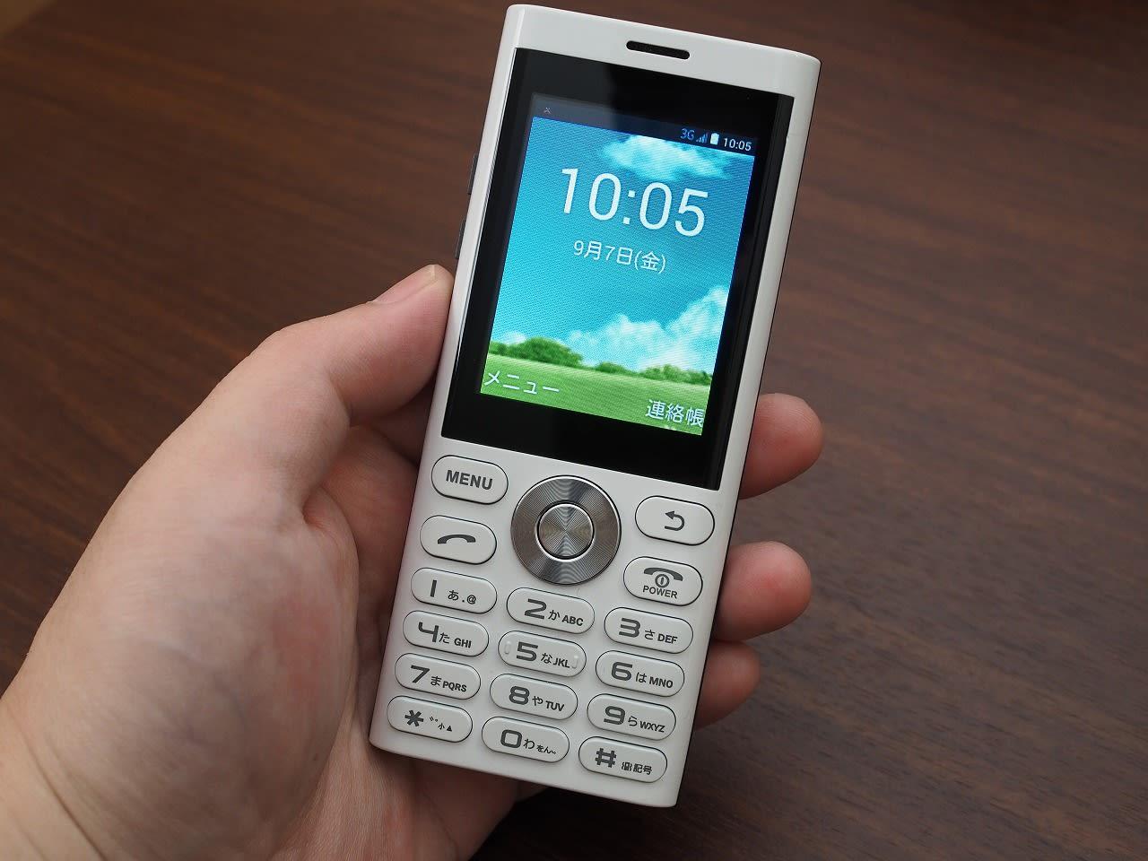 un mode phone01