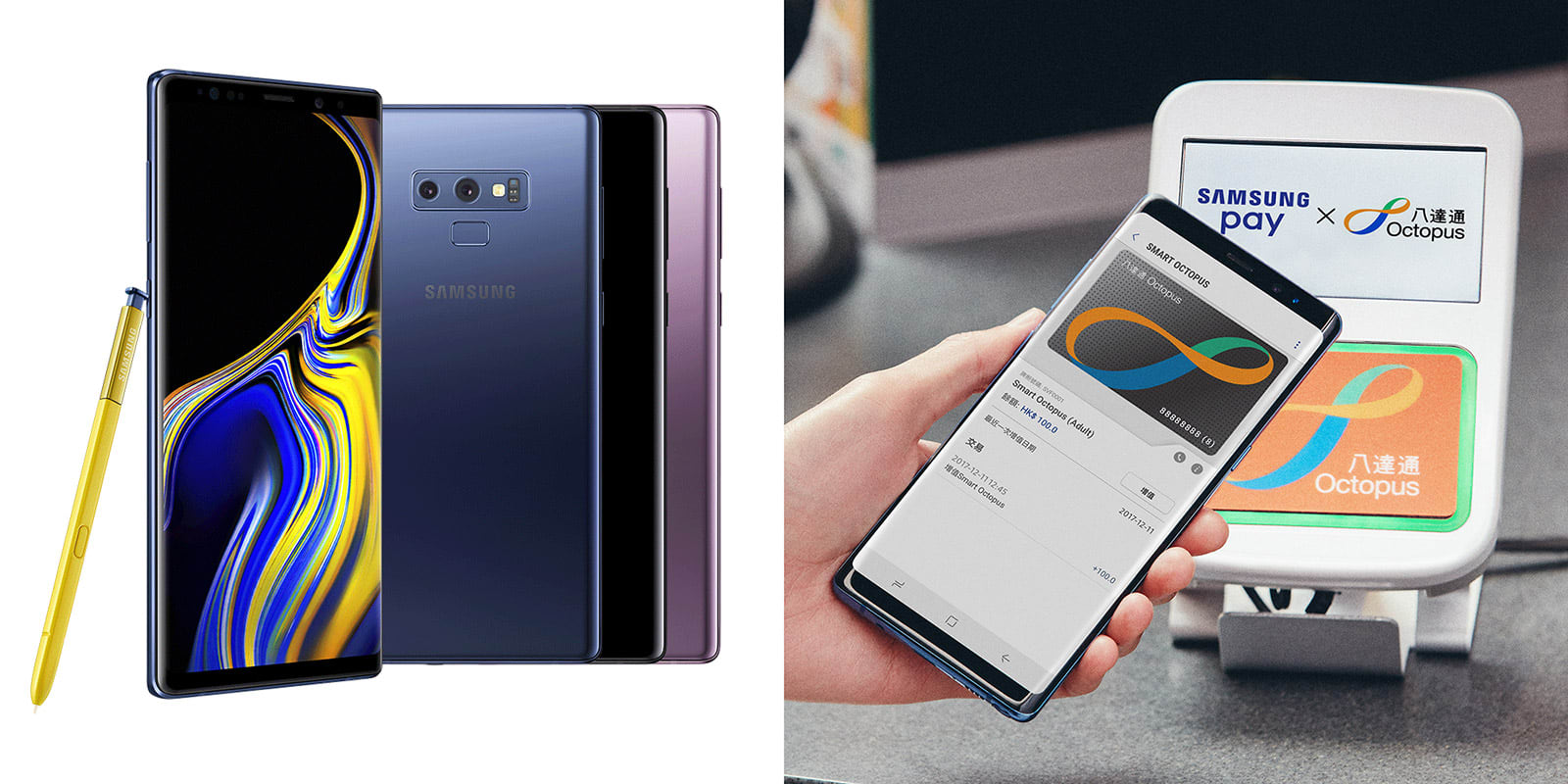 Samsung Galaxy Note 9 and Samsung Pay via Octopus