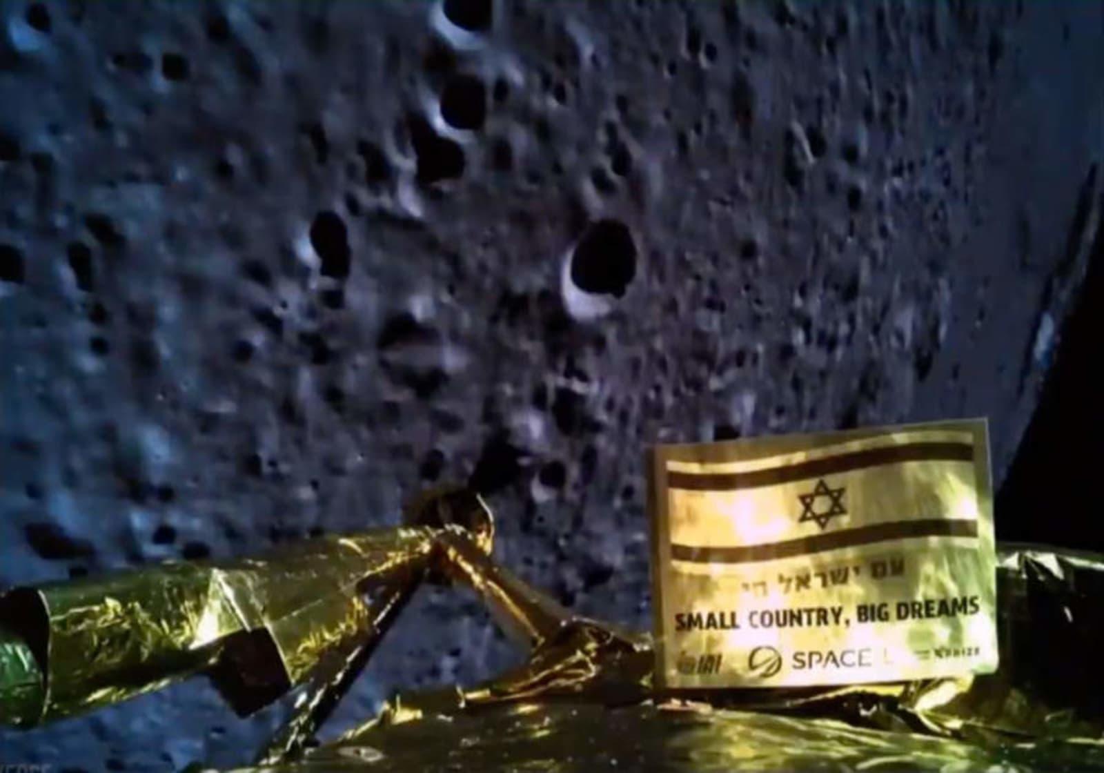Israel Beresheet spacecraft