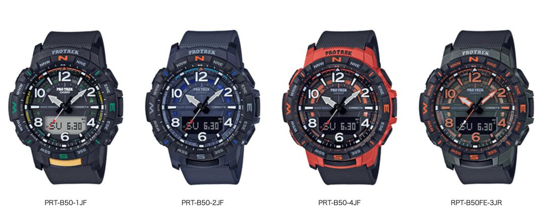 CASIO PRT-B50/B50FE