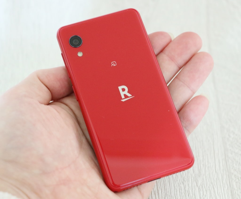 Rakuten Crimson Red Review