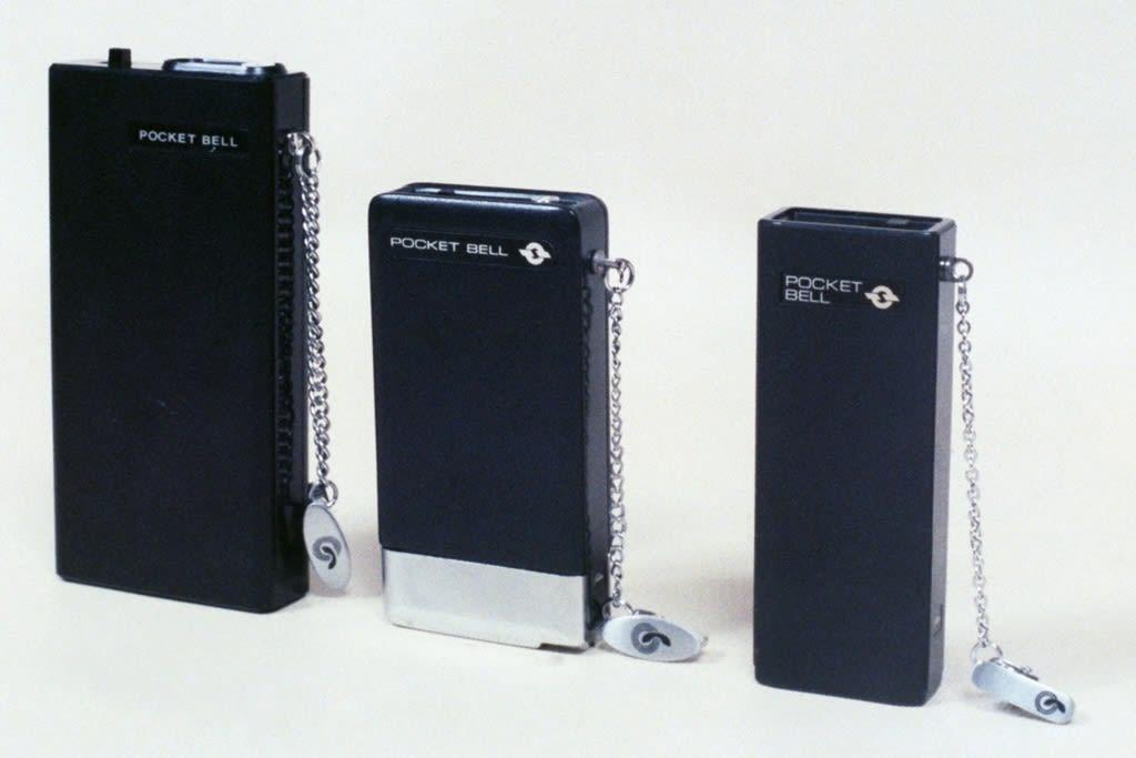 Pager Pocket Bell NTT docomo