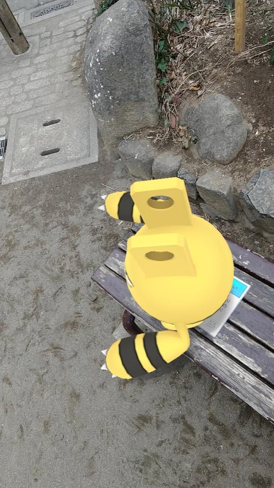 Pokemon GO Snapshots