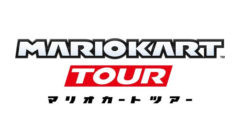 Mariocart tour