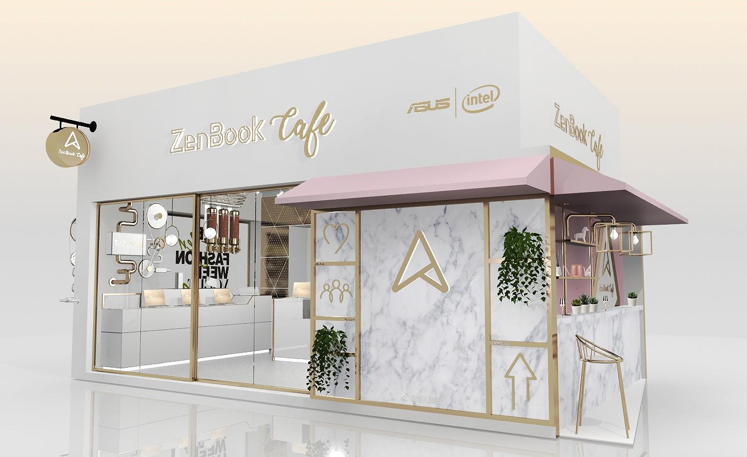 Asus Cafe