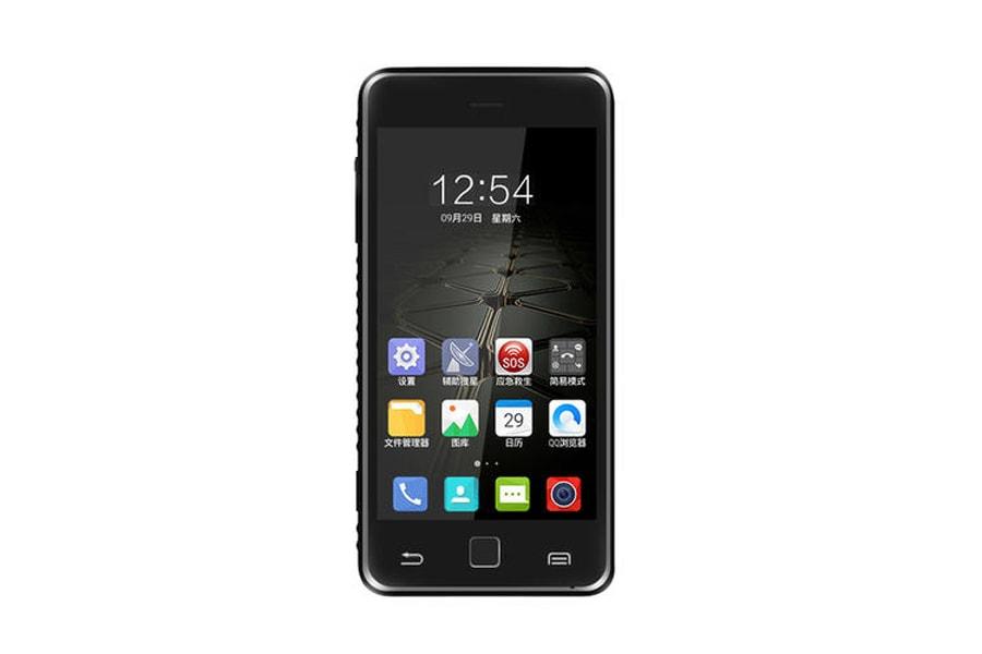 4G ZTE Smartphone Yamane