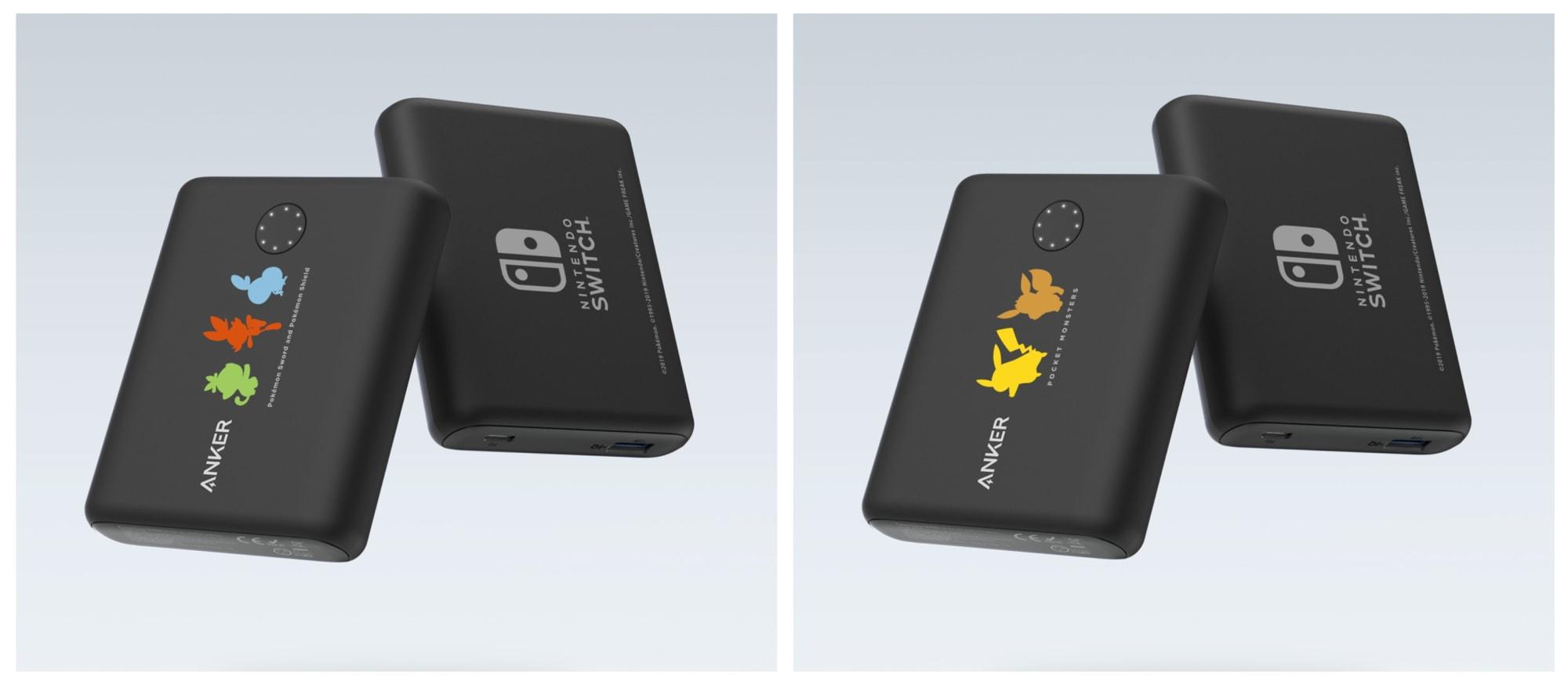 Anker PowerCore 13400 Pokémon Limited Edition