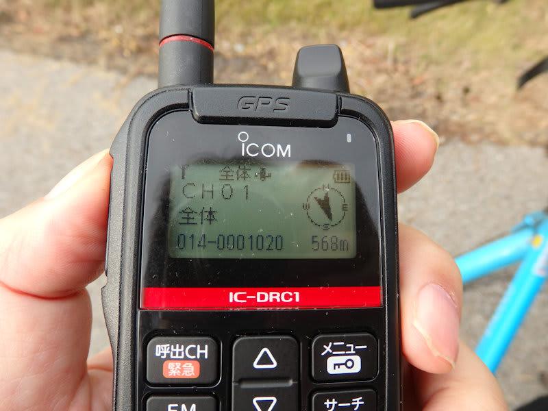iCOM IC-DRC1