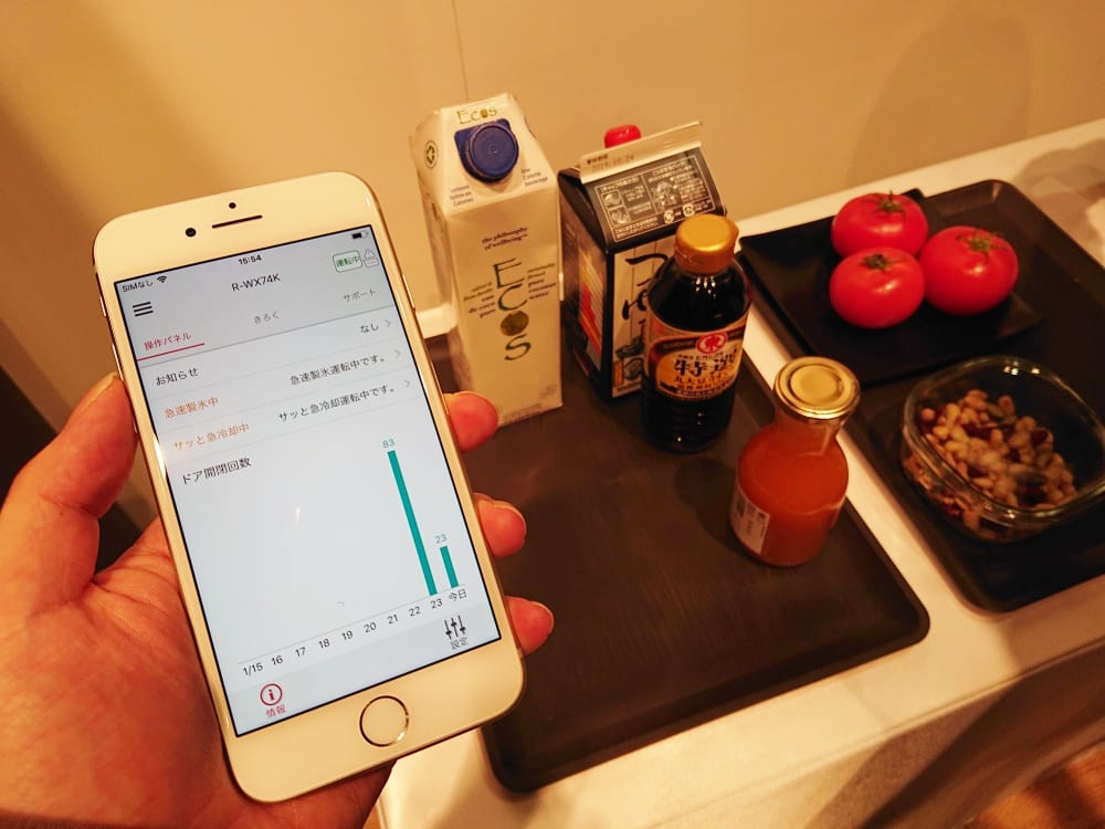 HITACHI  Refrigerator Connected 2019 App