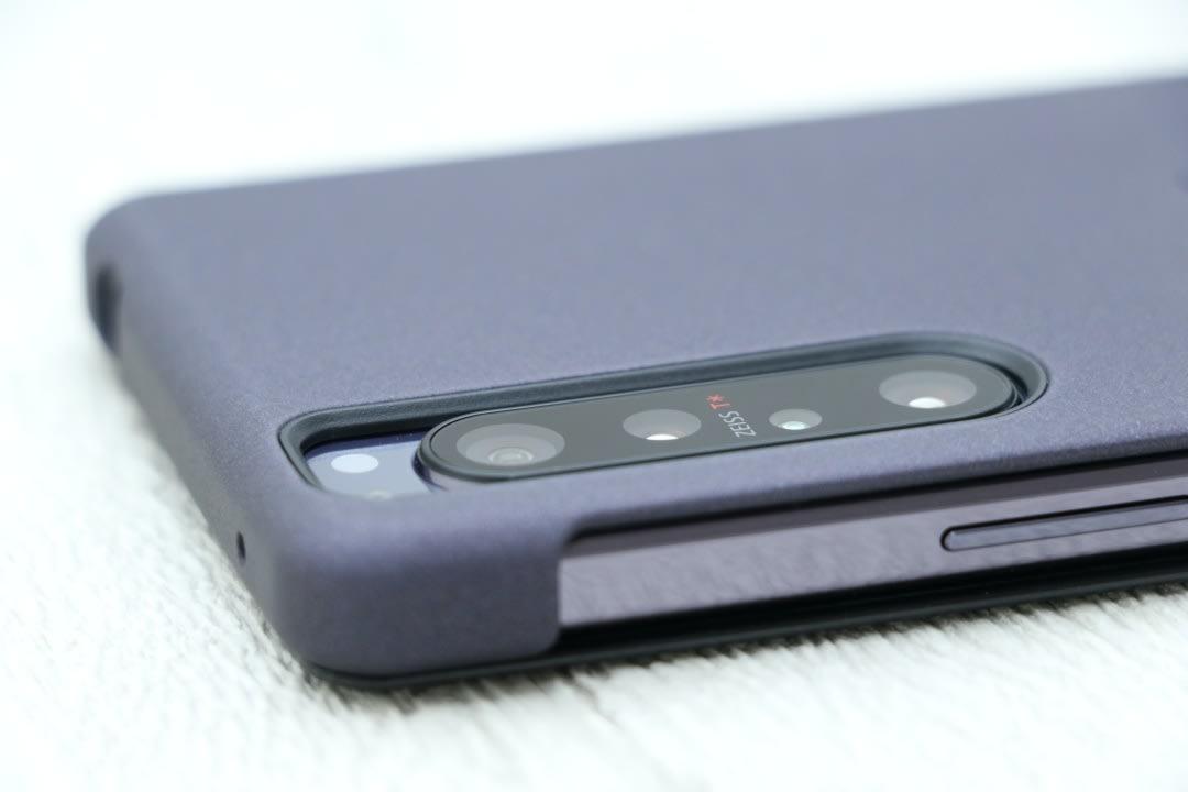 Xperia 1 II Case