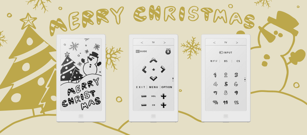 HUIS REMOTE CONTROLLER Christmas