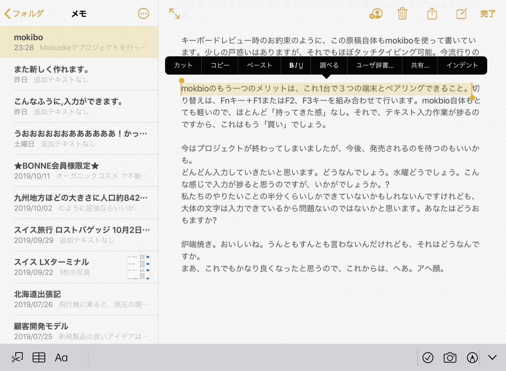 mokibo_04
