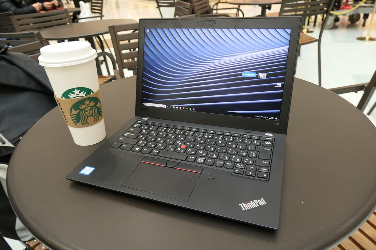 文句ナシで 買い だったハズの Thinkpad X280 を買わなかったワケ ベストバイ18 Engadget 日本版