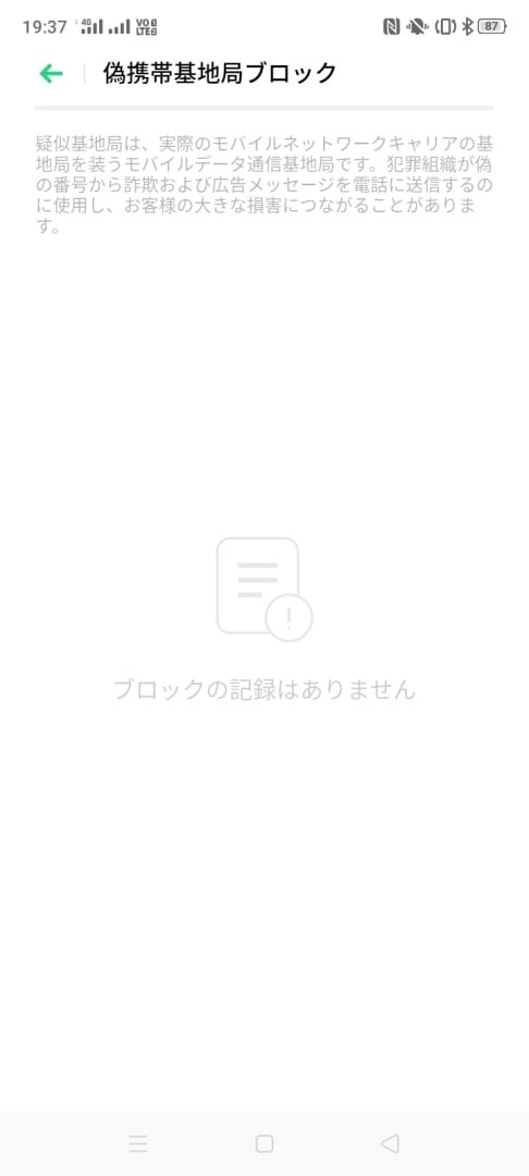 OPPO A5 2020 impression