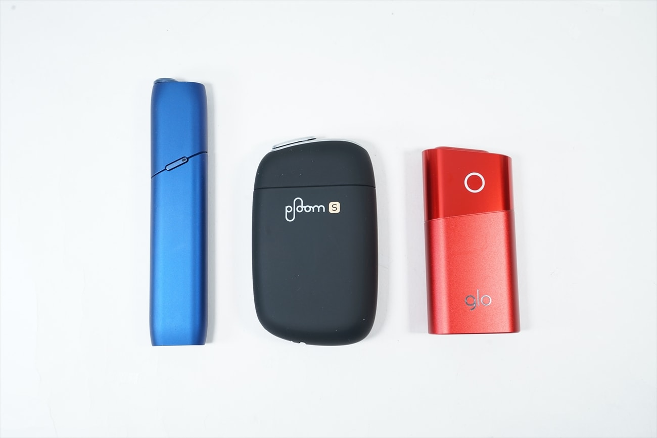 glo2mini