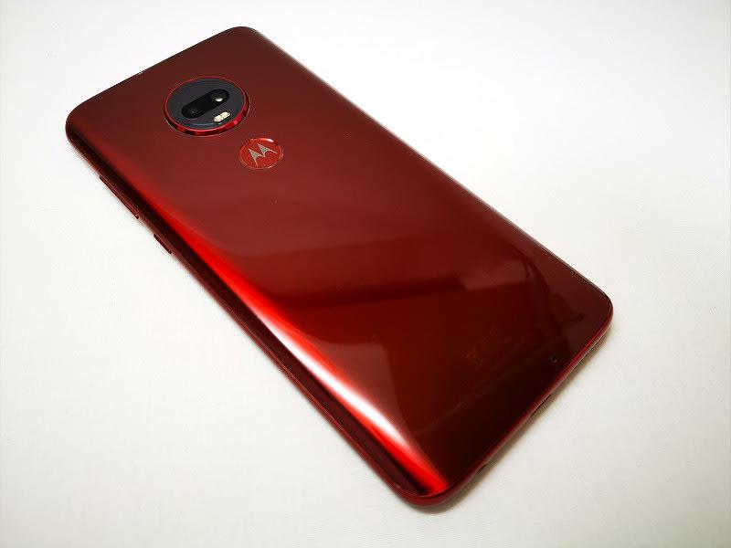 Motorola Premium Smartpnone