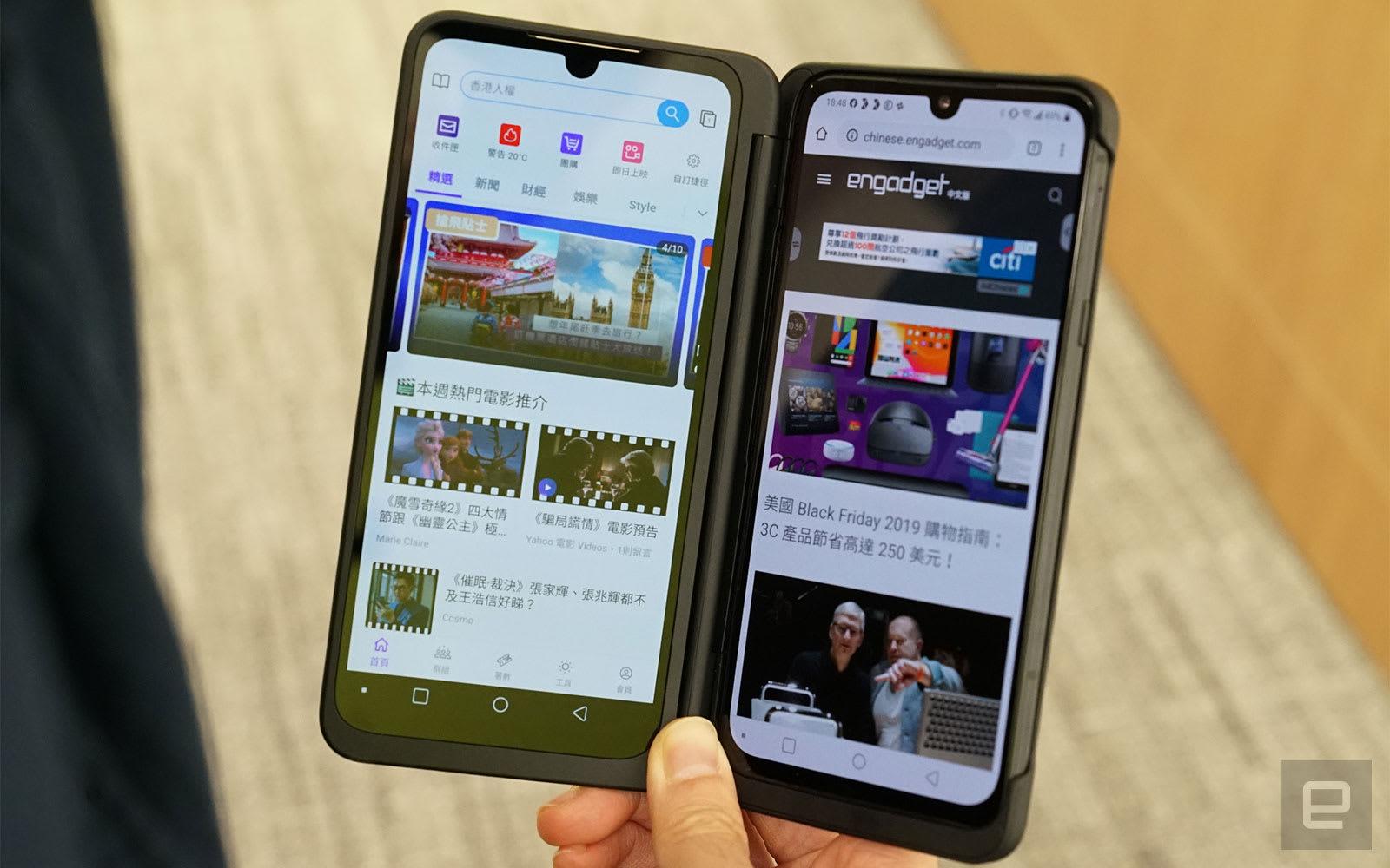 LG G8X ThinQ 評測
