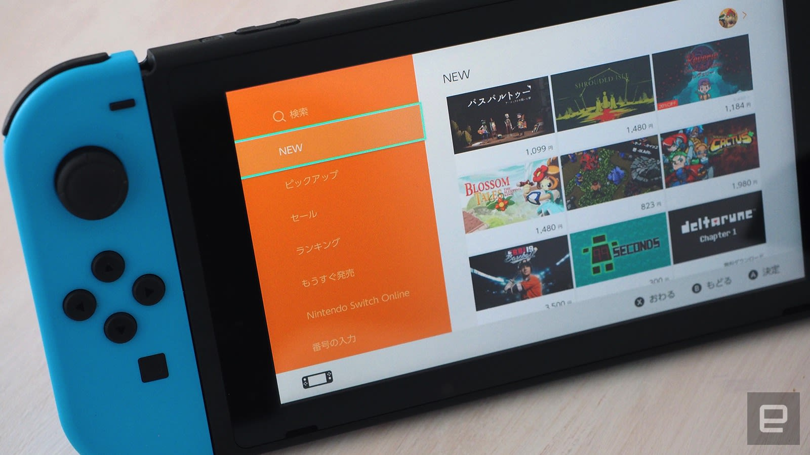 How To Find The Best Deals On Switch Games In Nintendo S Eshop Engadget