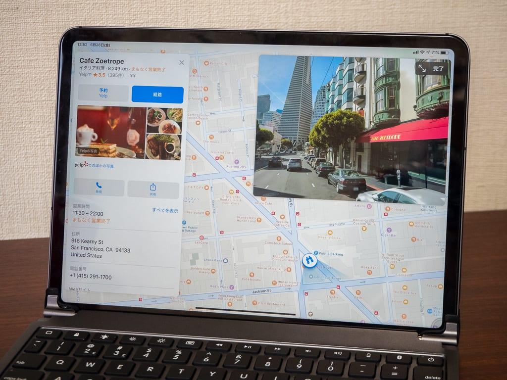 iOS 13 map