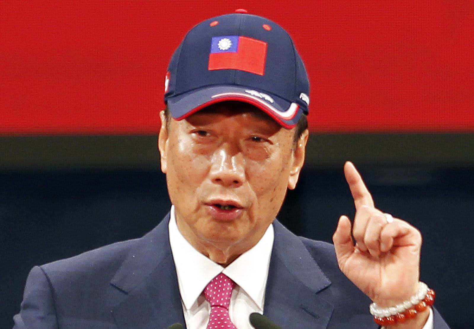 Taiwan Presidential Race
