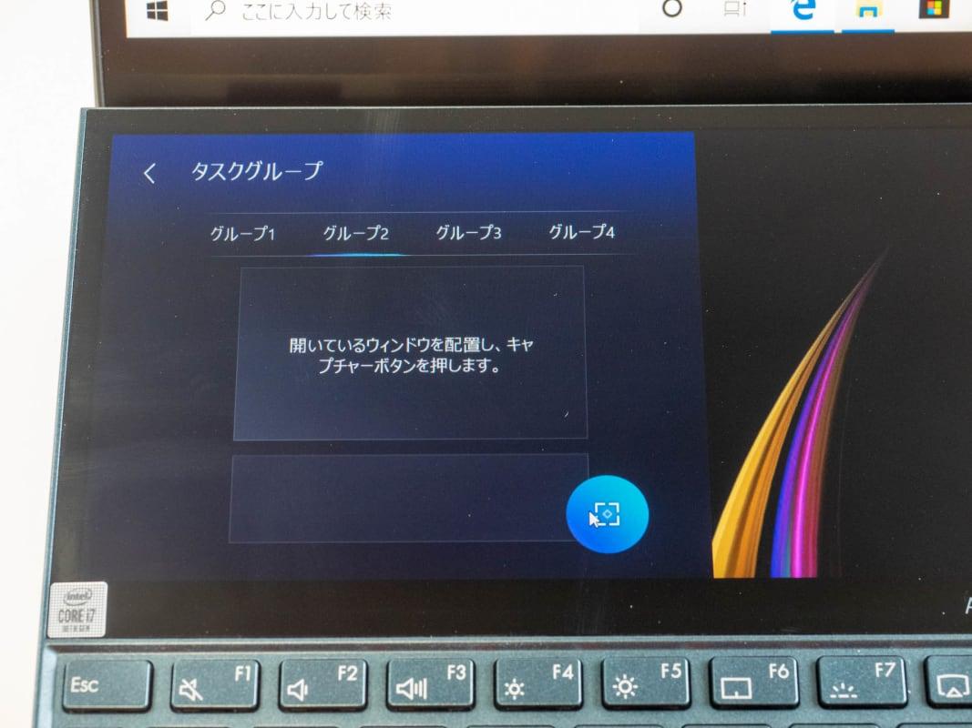 ZenBookDuo