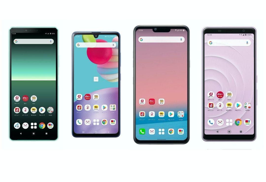 docomo 4g mobile