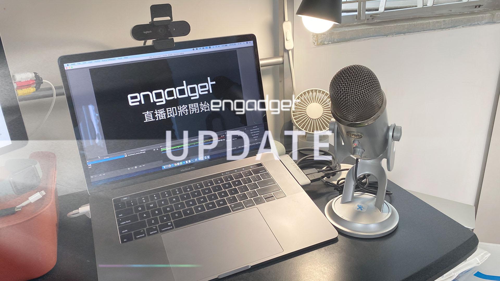 Engadget Update EP56