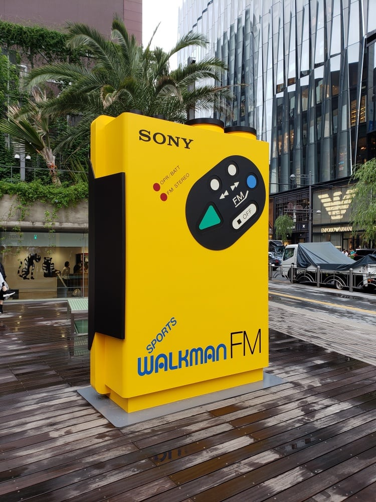 Walkman in the Park
