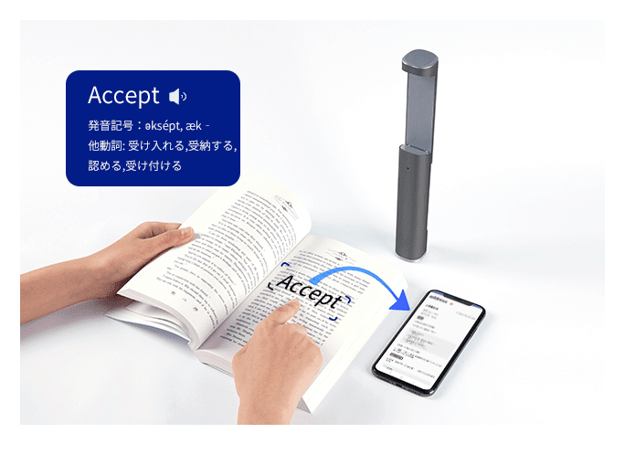 Yiida Electronic Dictionary Makuake