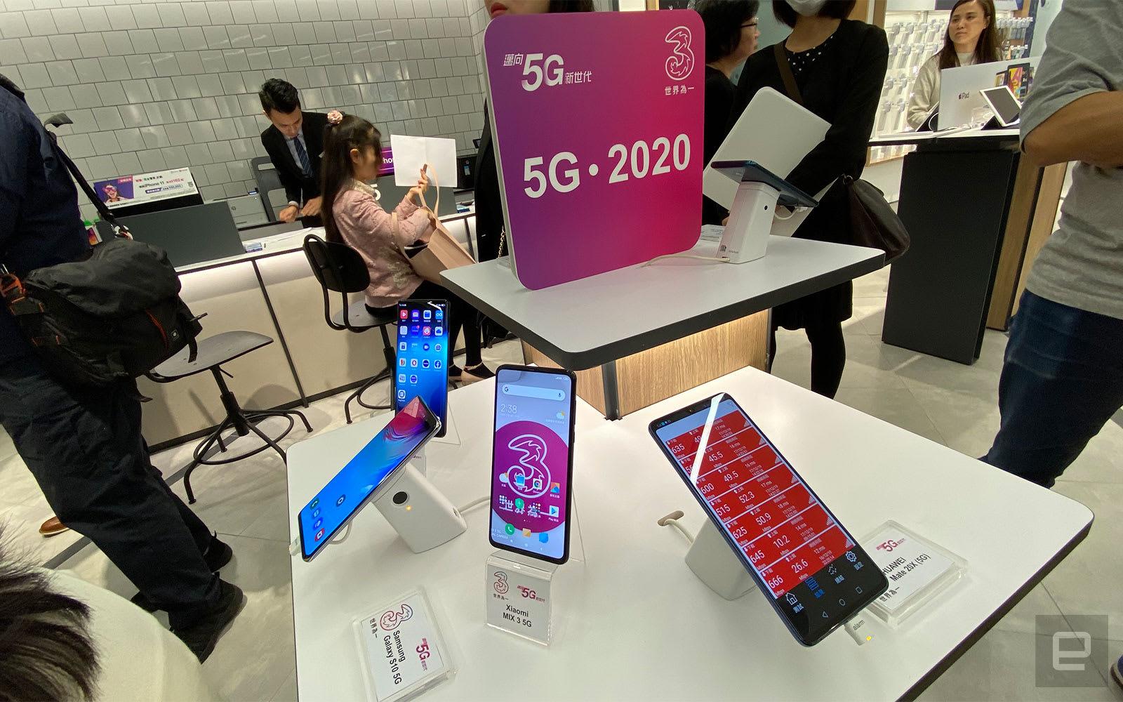 3 香港率先預告 5G 月費