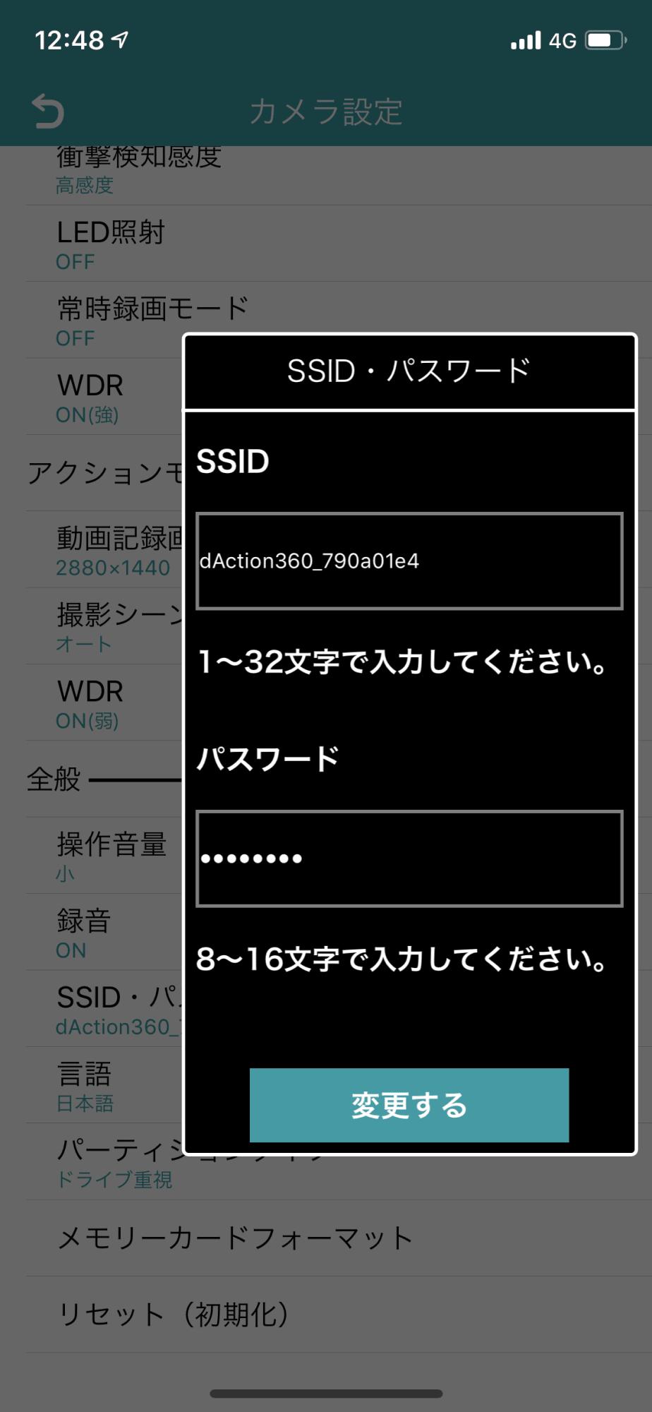 d'Action 360 S