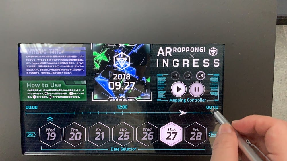AR Ingress