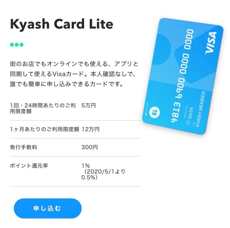 Kyash