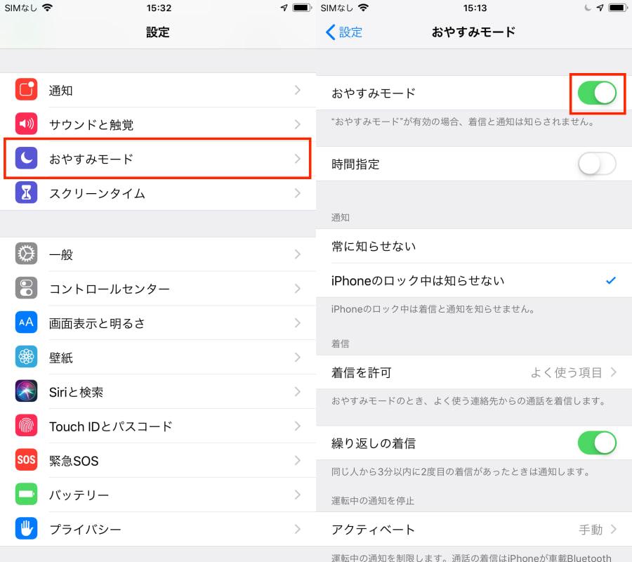 ロック画面に今日の天気を表示できるって知ってました Iphone Tips Engadget 日本版