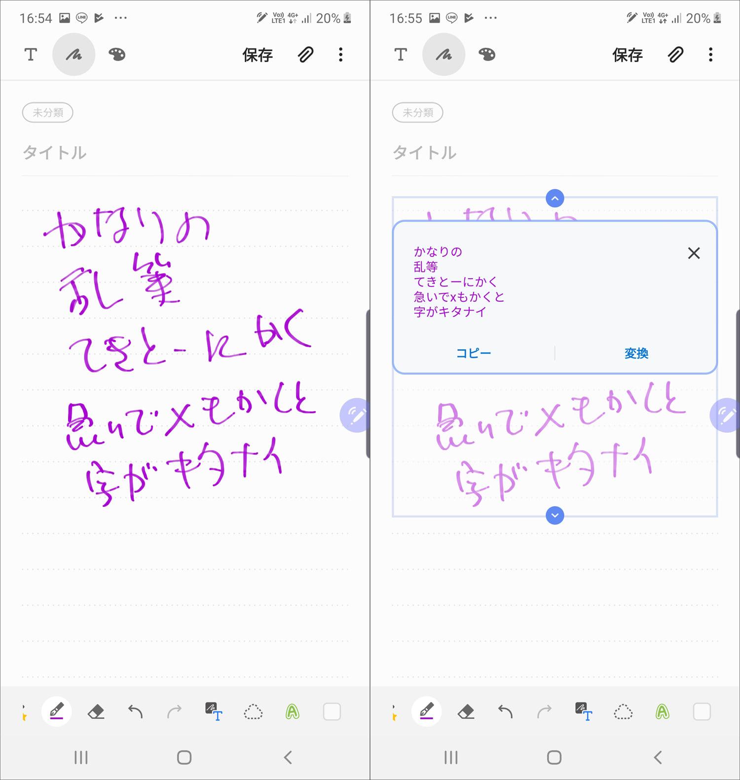 Note10spenhw