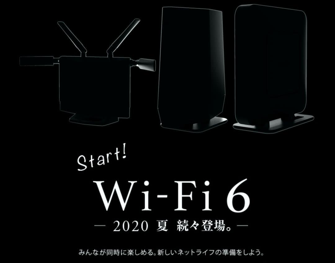 wifi6 buffalo