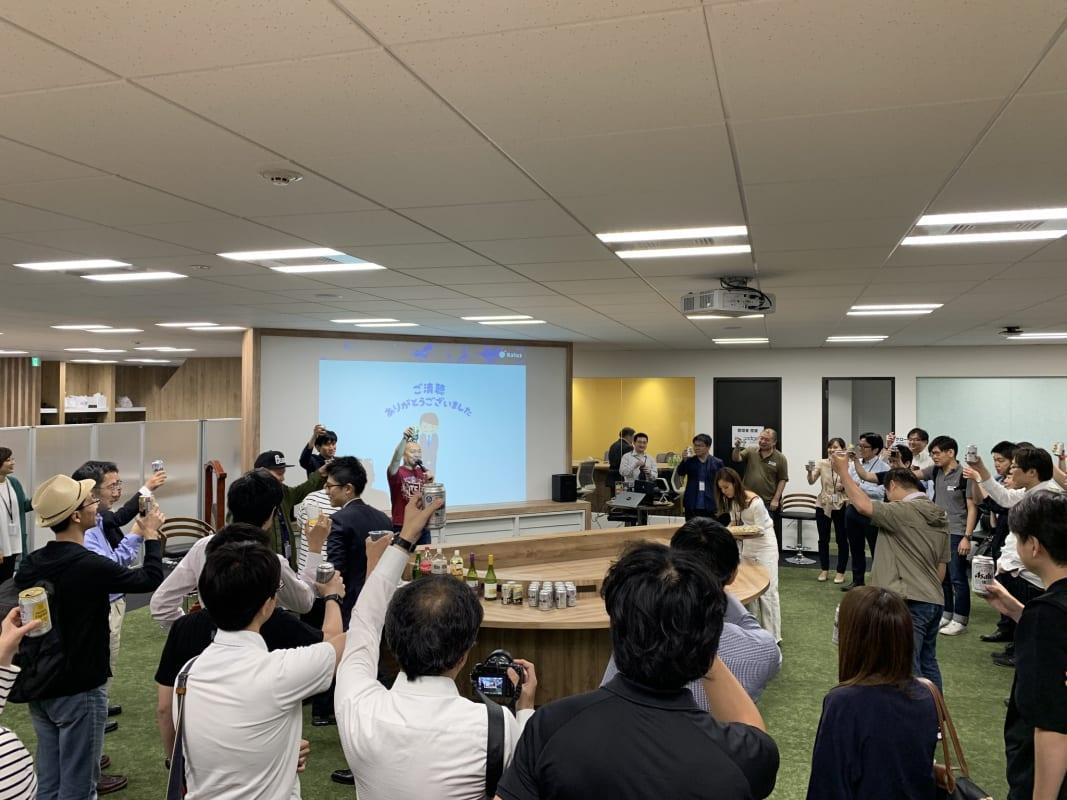 Engadget Meetup