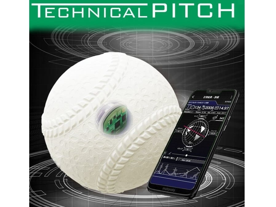 i・Ball Technical Pitch TP002M