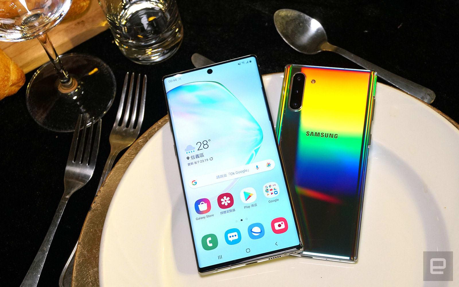 Samsung Galaxy Note 10 / Note 10+