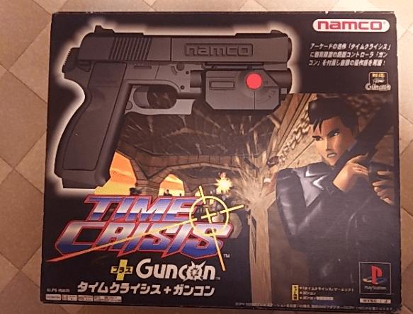 guncon