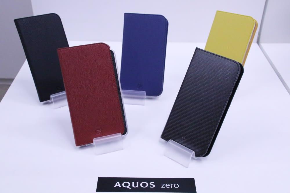 AQUOS zero Case